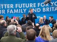 مفاجأة.. محافظو بريطانيا يتصدرون الانتخابات البرلمانية