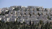 Israel approves 900 E. Jerusalem settler homes: NGO