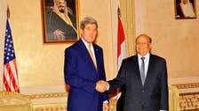 جان کیری کی ریاض میں یمنی صدر منصور ھادی سے ملاقات