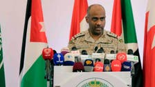 'سعودی عرب میں حملوں کی بھاری قیمت چکانا ہوگی'