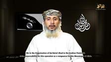 U.S. strike kills senior Qaeda official in Yemen: Site