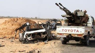 ليبيا.. مقتل شخصين في هجوم صاروخي على بنغازي