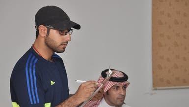 الاتحاد السعودي يعين سعد الشهري مدرباً لأخضر الشباب