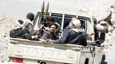 HRW: Yemen rebels committed 'possible war crimes'
