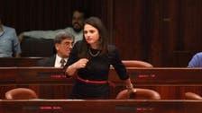 وزيرة عدل نتنياهو.. دعت لإبادة شعب فلسطين