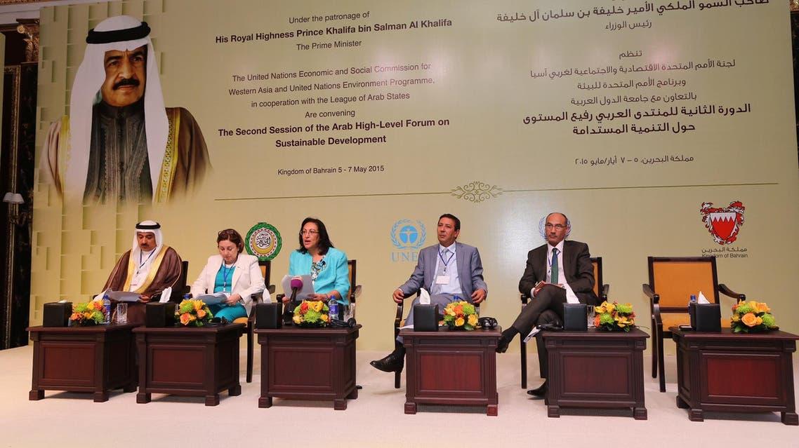 منتدى الاستدامة العربية البحرين 2015