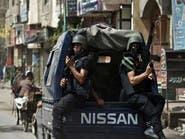 مصر.. تصفية المتورطين في اغتيال ضباط كمين مدينة نصر