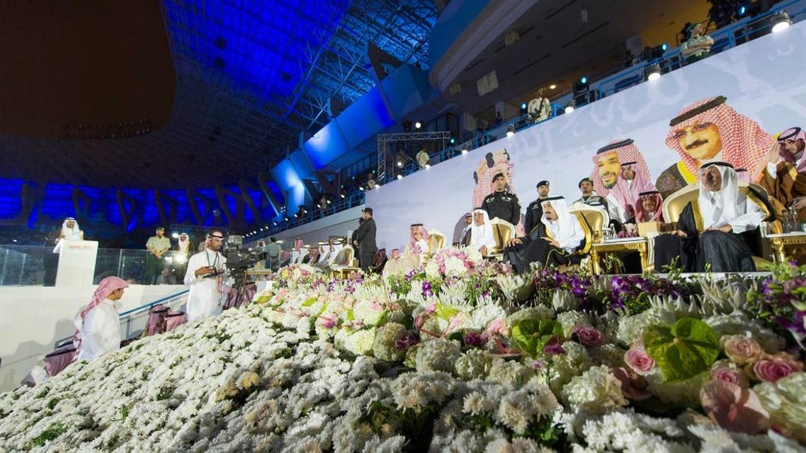 Saudi Arabia celebrates 100 days of King Salman's rule