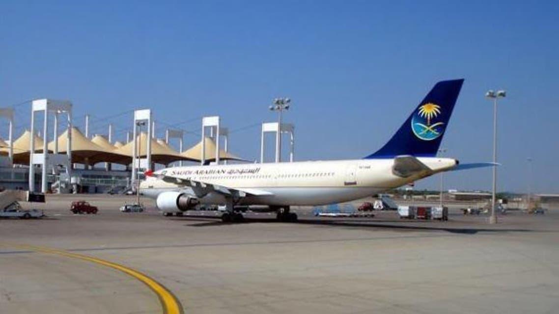 سعودی مسافر طیارہ