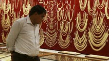 Gold prices edge higher after U.S. payrolls data