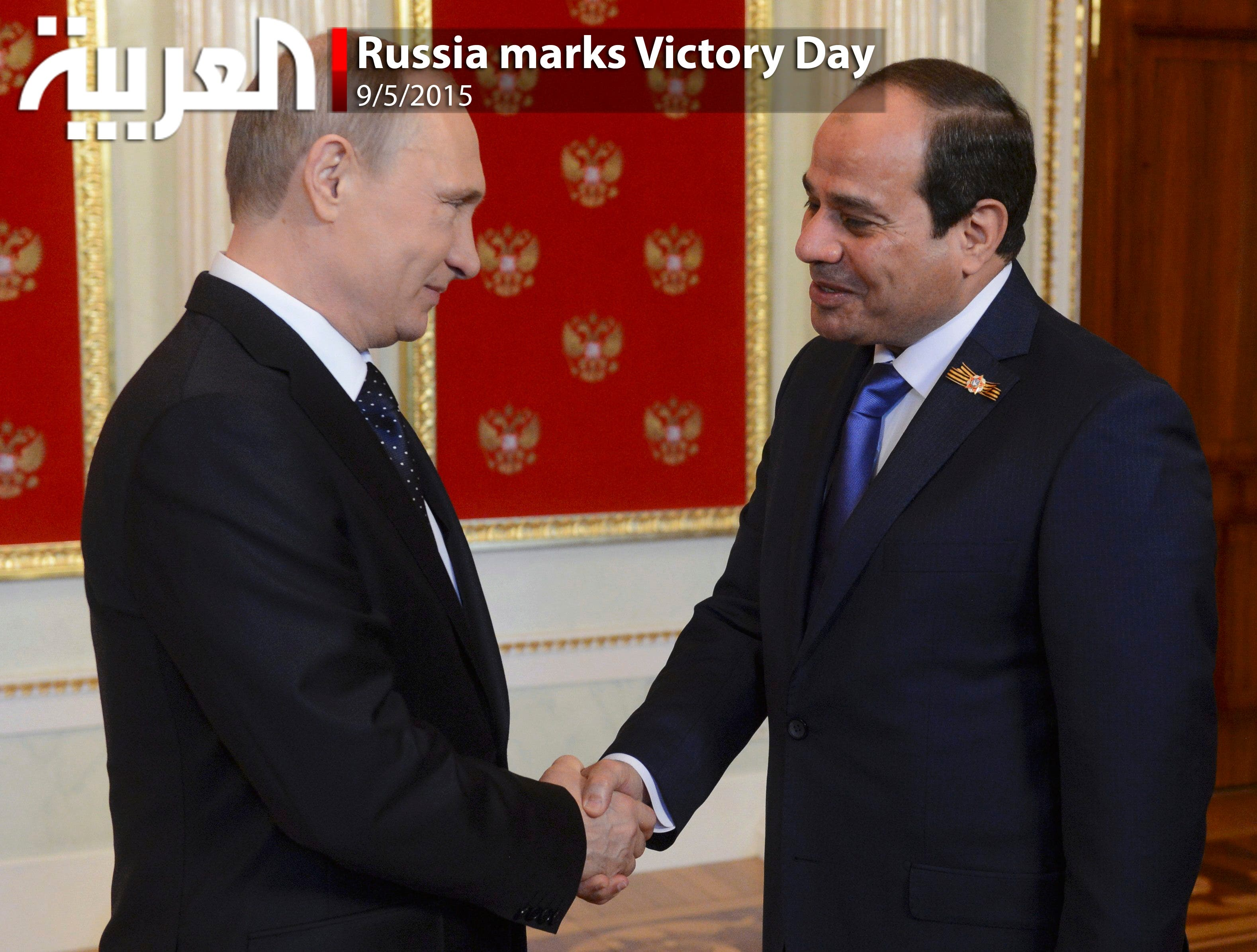 Russia marks victory day al arabiya english russian president putin shakes hands with egyptian president al sisi during a welcome reception for foreign delegations heads and honorary guests in the kristyandbryce Images