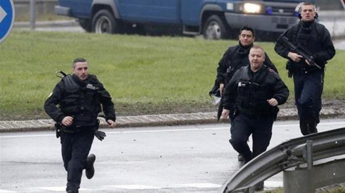 شرطة مقدونيا