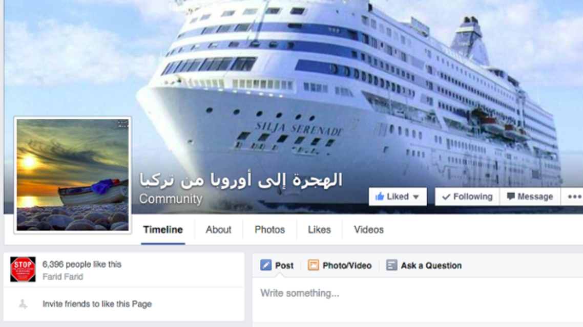 One alleged people-smuggler uses an image of a luxury liner in a Facebook page advertising services. (Photo courtesy: Facebook/The Guardian)