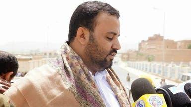 """بالأسماء.. الحوثيون يزيحون """"أتباع صالح"""" من مؤسسات صنعاء"""