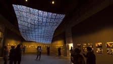 Venice Biennale represents rebalancing in the art world