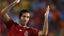 Lawyer of Egypt footballer says not all of Aboutrika's assets are seized