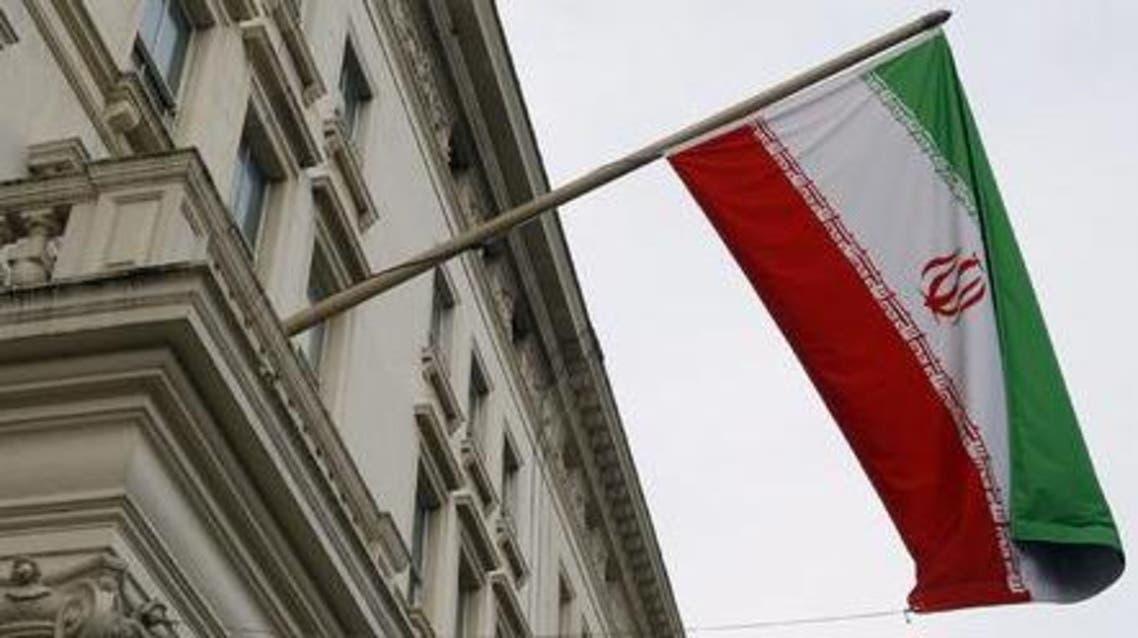 دفتر حافظ منافع ایران