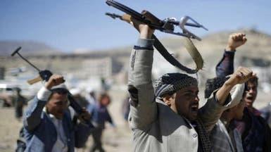 #اليمن.. استمرار تطهير مأرب وبيحان من الانقلابيين