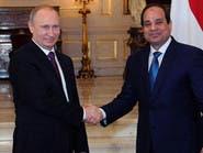 موسكو تستعد لاستقبال 3 من الزعماء العرب