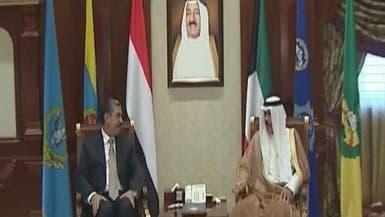 بحاح في الكويت لبحث جهود الإغاثة لليمنيين