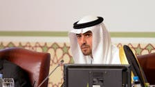 Gulf states agree to push value-added tax project with oil low