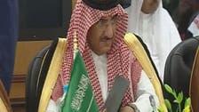 ولی عہد کیمپ ڈیوڈ سربراہ کانفرنس میں شاہ سلمان کے قائم مقام مقرر