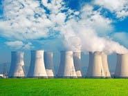 أستراليا.. استقبال شحنة #نفايات_نووية بالاحتجاجات