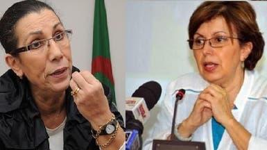 """زعيمة """"العمال"""" بالجزائر تصف وزيرة بـ""""رئيسة عصابة"""""""