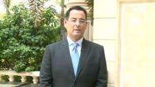 مسؤول: طباعة 3.7 مليون كارت ذكي لتوزيع البترول بمصر