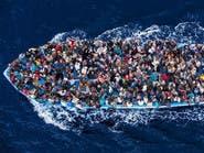 مصر.. إحباط محاولة هجرة غير شرعية لـ153 شخصا