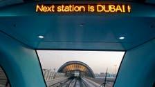 Dubai reveals timeline for building Expo 2020 metro line