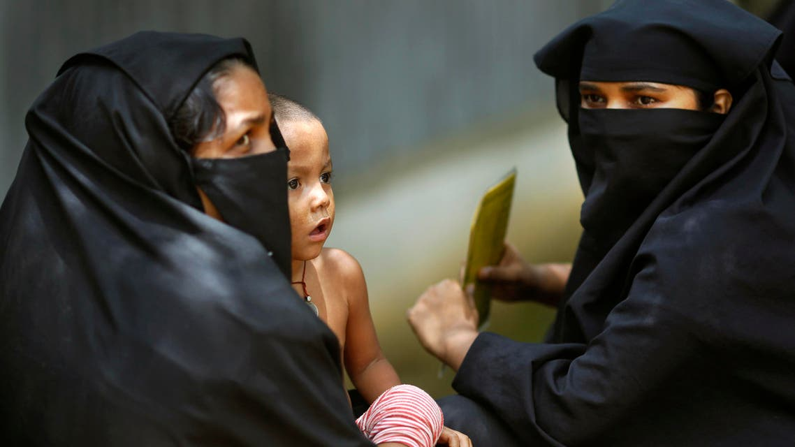 Rohingya Myanmar AP