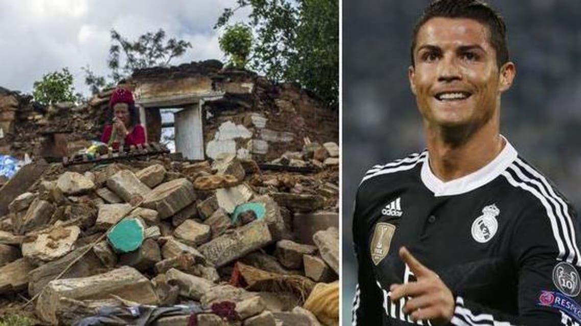 Ronaldo Nepal -