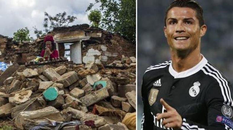 Image result for Cristiano Ronaldo Nepal