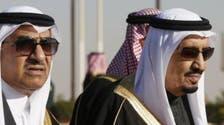 Saudi king sending crown prince to summit with Obama