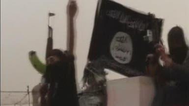 17 سيدة سعودية تورطن بملف داعش الإرهابي
