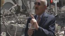 #المخلوع_صالح يؤيد #الحوثيين على أنقاض بيته