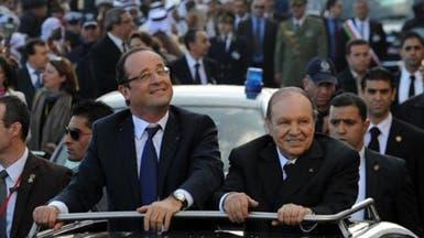 #هولاند في الجزائر يوم 15 يونيو المقبل