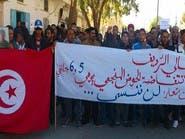 تونس تتجه لإعلان المنشآت البترولية مناطق عسكرية