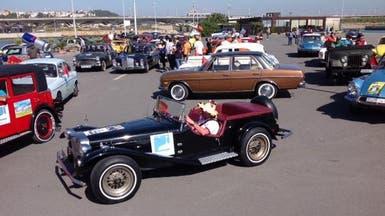 معرض للسيارات القديمة في عيد ميلاد ولي عهد المغرب