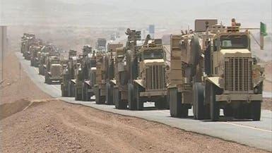 بالفيديو.. الجيش السعودي يرسل قوته الضاربة إلى نجران
