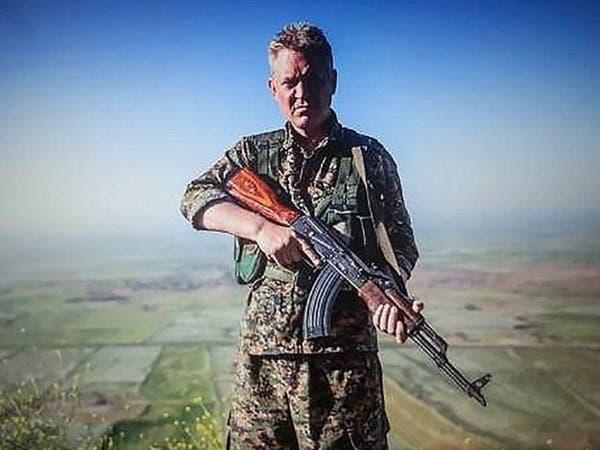 ممثل بريطاني ينضم للوحدات الكردية في سوريا لمحاربة داعش