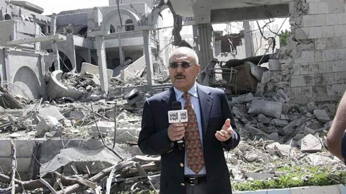 Former Yemen president Ali Abdullah Saleh addresses the nation from the ruins of his home  - Reuters