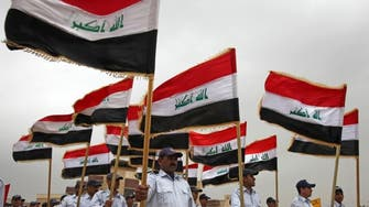 Iraq puts new national anthem and flag 'on hold'