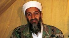 ماذا جاء في وثائق أسامة بن لادن عن قطر؟
