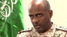 Saudi-led coalition: New U.S. arms will enhance military precision