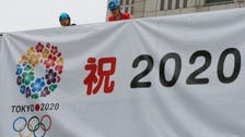 Latest Tokyo Olympic ticket lottery: 1 mln offered: 23 mln sought