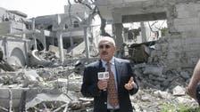 علی صالح نے قیمتی تحائف اور رقوم دوسرے مکان میں منتقل کردیے