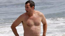 Internet reacts to '#DadBod' trend with pro-women tweets