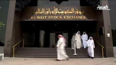 توقعات بانضمام الكويت لـ MSCI ترفع مؤشرها 20% بـ2019